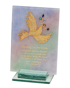 Stand Alone Dove Home Blessing
