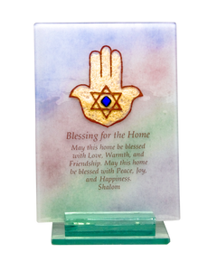 Stand Alone Hamsa Home Blessing