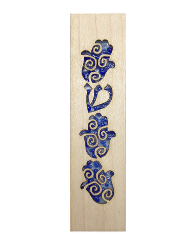 Mezuzah Laser Cut & Glass Hamsa - Blue