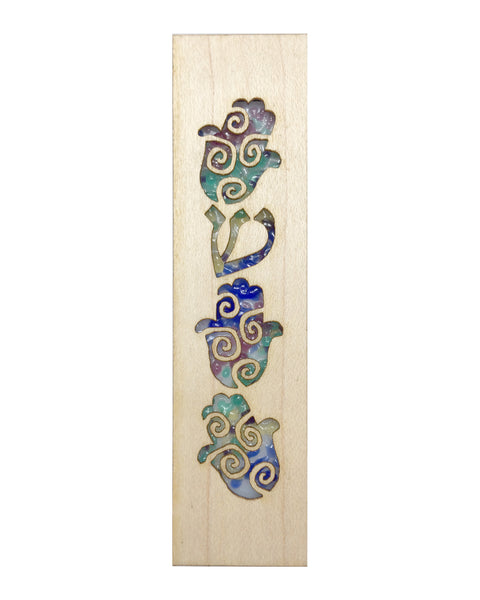 Mezuzah Laser Cut & Glass Hamsa - Rainbow