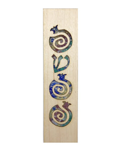 Mezuzah Laser Cut & Glass Pomegranates - Rainbow