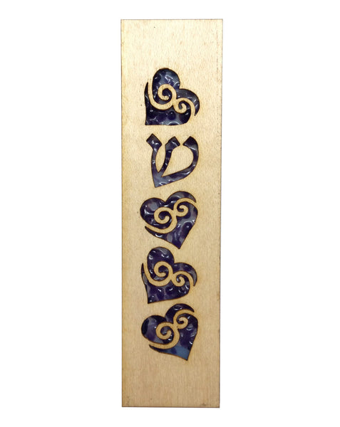 Mezuzah Laser Cut & Glass Hearts - Purple