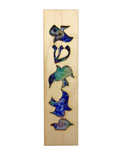 Mezuzah Laser Cut & Glass Dove of Peace - Rainbow