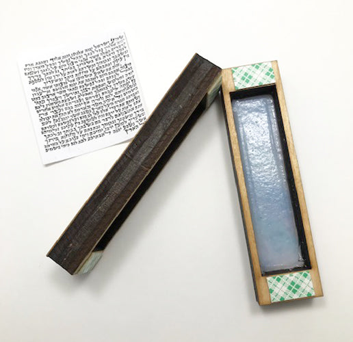 Mezuzah Back View