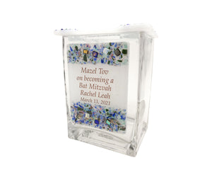 Personalized Tzedakah Box