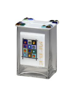 Tzedakah Box 12 Tribes White
