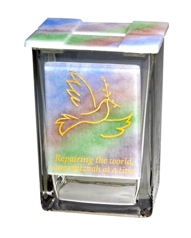 Pushke Tzedakah Box Dove Rainbow
