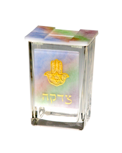 Pushke Tzedakah Box Rainbow Hamsa