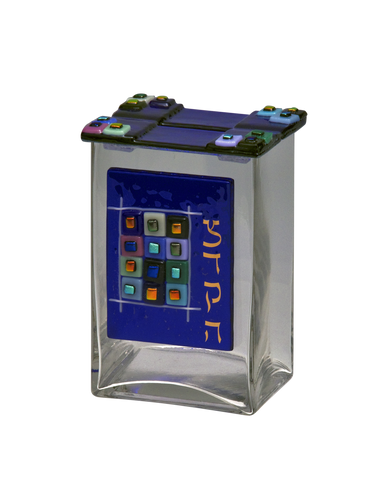 Tzedakah Box 12 Tribes Blue