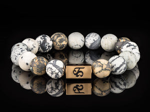 Aborigine - Platinum 24K Gold Men's Stone Bracelet