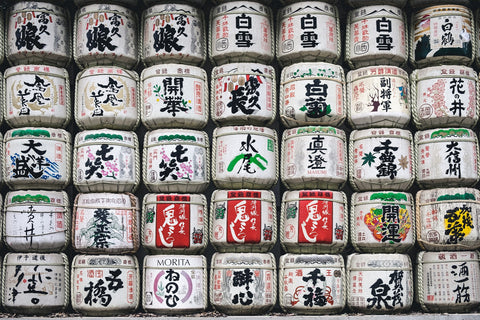 Sake barrels meiji shrine trademark