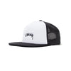 Smooth Stock Foam Trucker Hat
