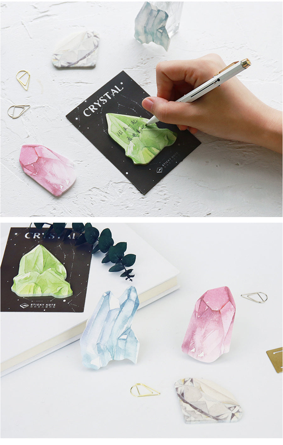 Diamond Crystal Sticky Notes