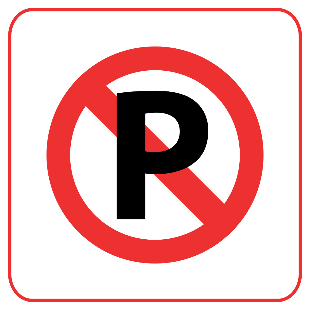 NO PARKING (LOGO) - SIGN <BR> 10 in. x 10 in.