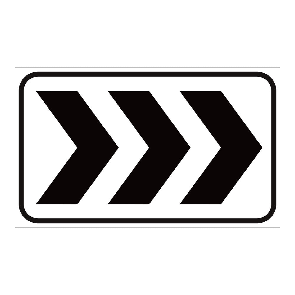 REPEATING DIRECTIONAL ARROWS (LEFT OR RIGHT) - SIGN <BR> 20 in. x 12 in.