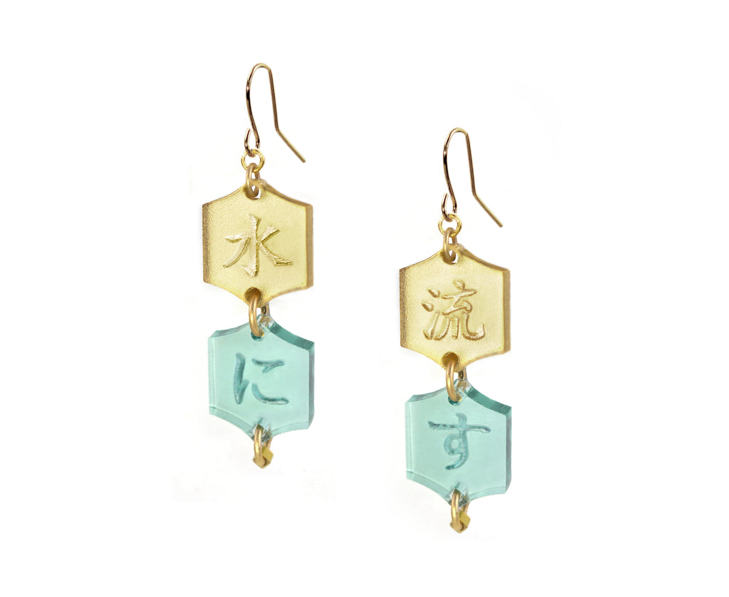 Bold Standard Earrings etched with Chinese characters that say, Let it flow into water.