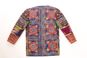 Antique Afghani Wedding Coat