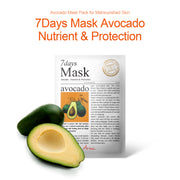 Ariul Natural Avocado Sheet Mask Pack, 7 Days Mask Set Avocado Natural Nutrient & Protection Sheet