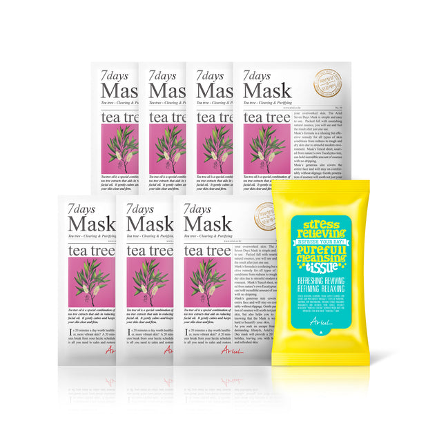 Ariul Natural Tea Tree Sheet Mask Pack, 7 Days Mask Set Natural Tea Tree Sheet Mask for Clearing and Purifying
