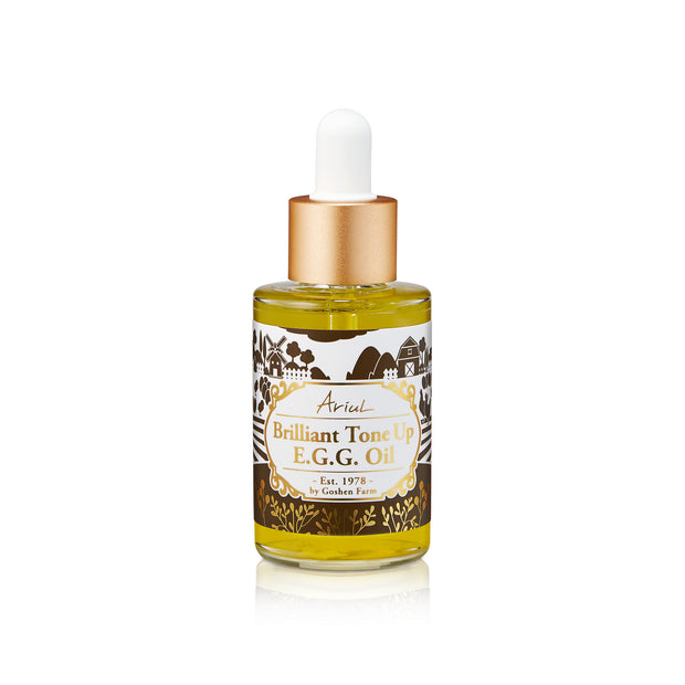 Ariul Organic Lecithin Facial Face Oil Moisturizer, Brilliant Tone Up E.G.G. Face Oil - Organic Lecithin Oil