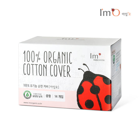 I'mO 100% Organic Sanitary Menstrual Period Feminine Pads Wipes Medium