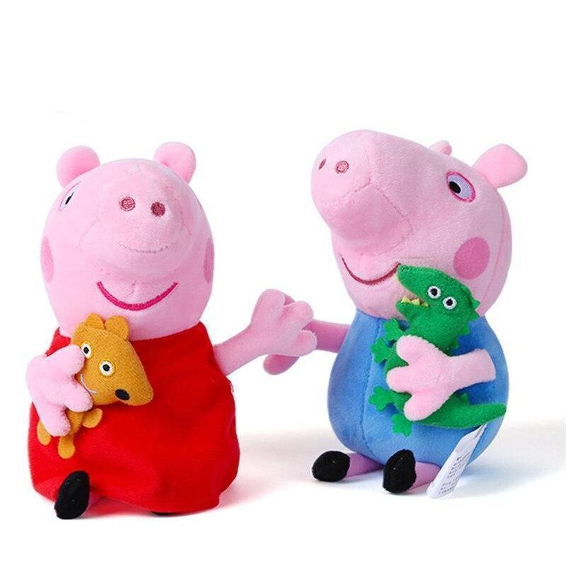 Peluche Peppa Pig - Mon Little Baby