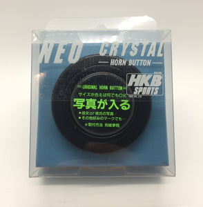 "Neo Crystal HKB ""Customizable"" Horn Button"