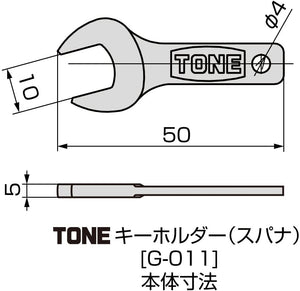 TONE Japan 10mm Wrench Key Chain G-011