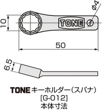 TONE Japan 10mm Wrench Key Chain G-012