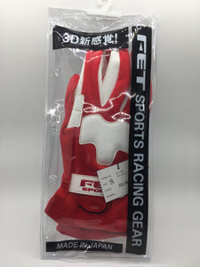 FET 3D Light Weight Racing Gloves Red And White, Small