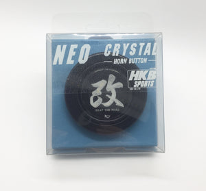 "Neo Crystal HKB ""beat the road"" Horn Button"