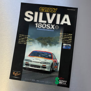 CARBOY Tuning Bible vol. 10 Silvia/180sx II s13, s14, s15, October 1, 2002
