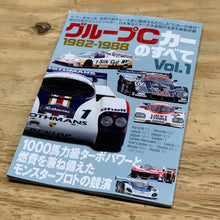 All about Group C cars Vol.1 1982-1988 Magazine