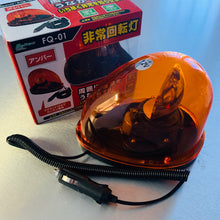 Meltec Emergency Rotating Light-Amber