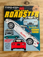 HyperRev Vol.73 Mazda Roadster NA & NB No.4 (yr.2002)