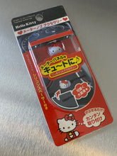 Carmate Hello Kitty Meter Push Mascot