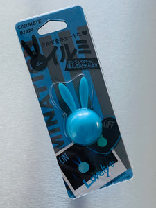 Carmate Car Illumination Rabbit, Beautiful Blue
