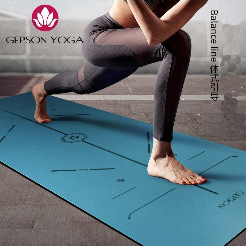 Rubber Yoga Mat with Body Alignment Lines