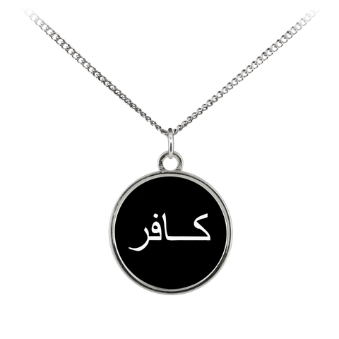 Infidel Necklace