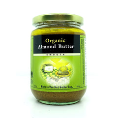 Almond Butter Smooth Organic 365g