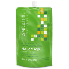 Marula Oil Hair Mask 44mL