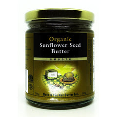 Sunflower Seed Smooth Organic 250g