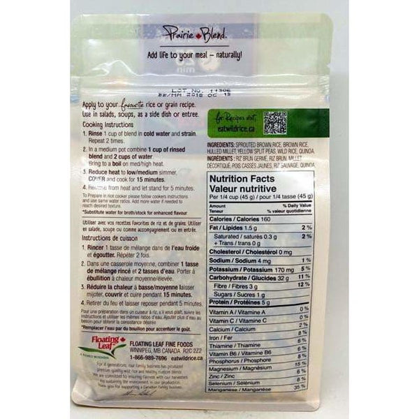 Wild Rice Brown Rice 400g - Rice