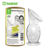 Haakaa Silicone Breast Pump 150ml  SOLD OUT