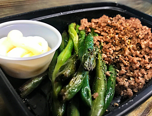 Ground Beef w/Green Beans