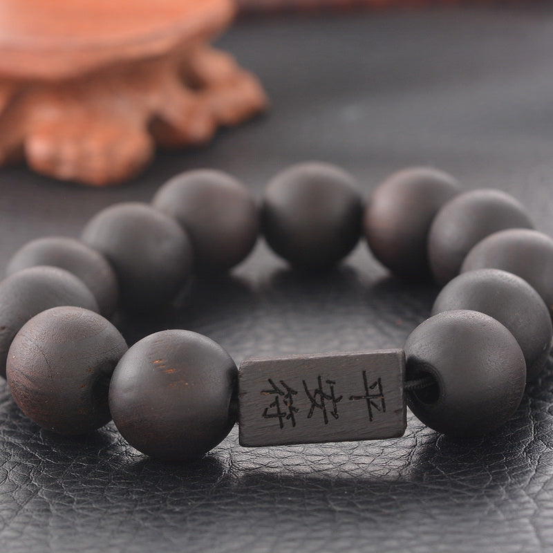 Black Prayer Wooden Beads Bracelet