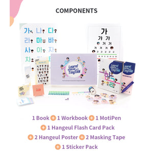 Learn! KOREAN with TinyTAN BOOK Package + Free Express Shipping to ALL Countries