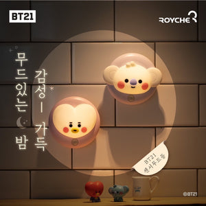 [LINE X BT21] Baby Sensor Mood Lamp
