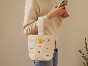 [KAKAO FRIENDS] Yumyum Mini Bag