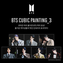 [BIG HIT] BTS Official DIY Cubic Painting Ver 3 (Free Express Shipping)